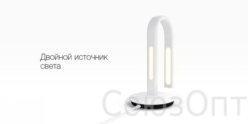 Купить настольные лампы в Самаре, сравнить цены на